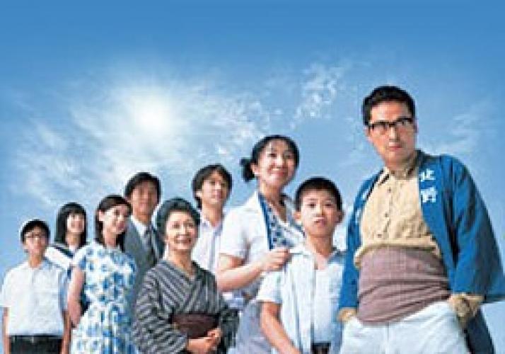 Kikujiro to Saki next episode air date poster