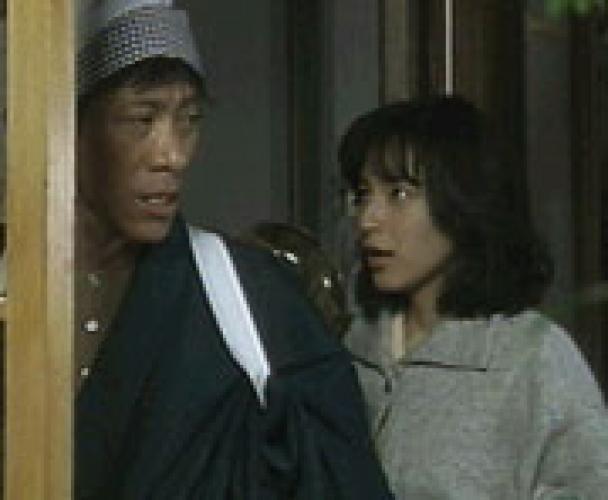 Koi no Bakansu next episode air date poster