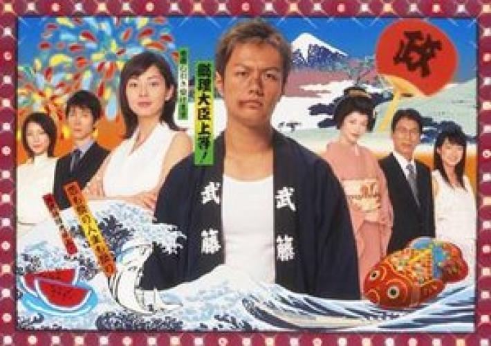 Kunimitsu no Matsuri next episode air date poster
