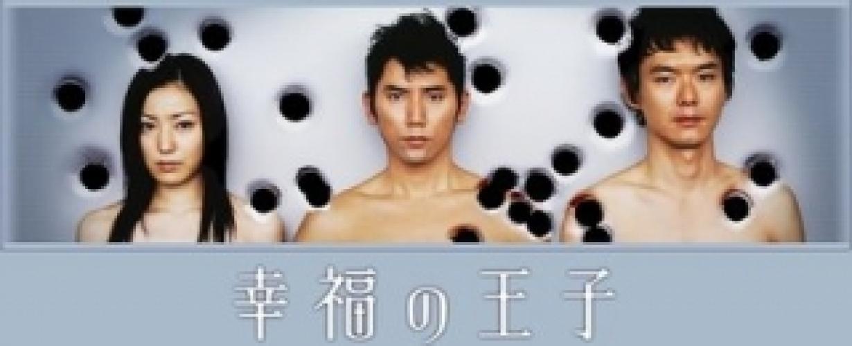 Koufuku no Ouji next episode air date poster