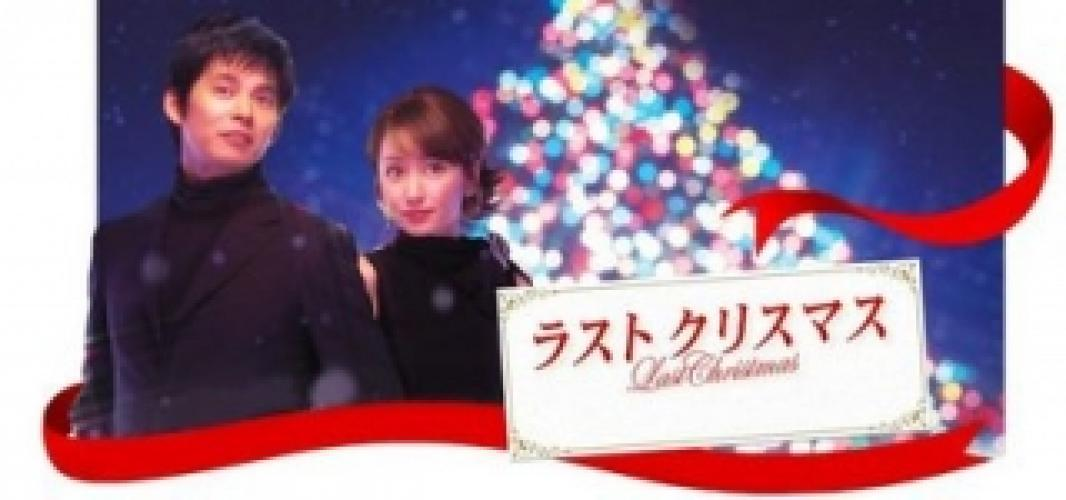 Last Christmas next episode air date poster
