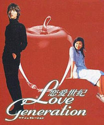Love Generation next episode air date poster