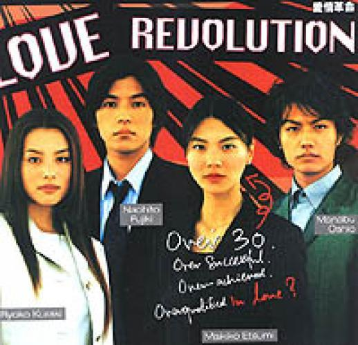 Love Revolution next episode air date poster
