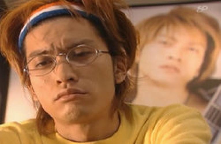 Mukodono 2003 next episode air date poster