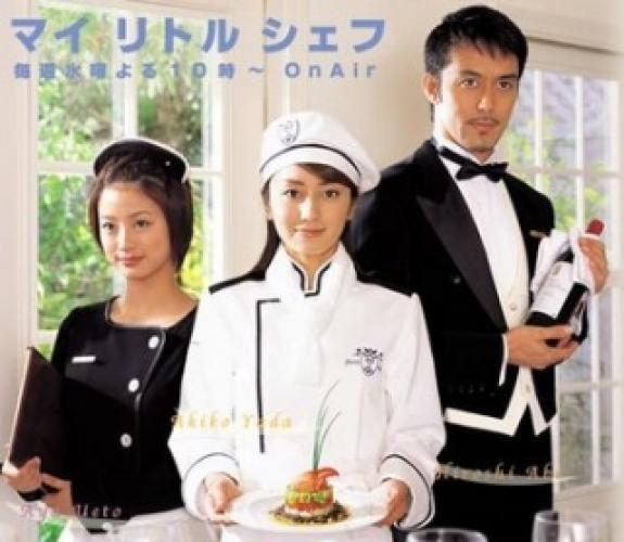 My Little Chef next episode air date poster