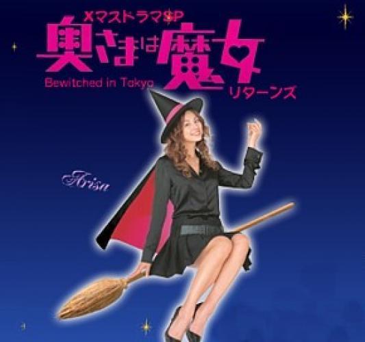 Okusama wa Majo next episode air date poster