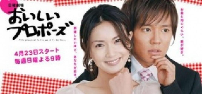 Oishii Puropozu next episode air date poster