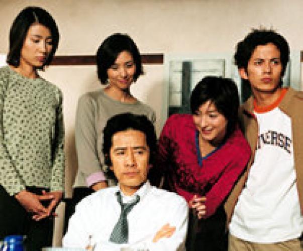 Oyaji next episode air date poster