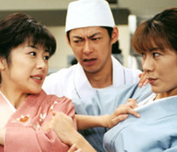 Onsen e Ikou next episode air date poster