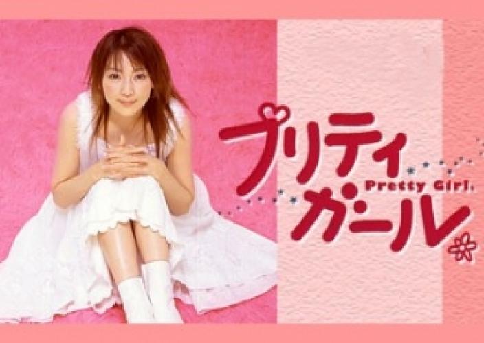 Pretty Girls next episode air date poster