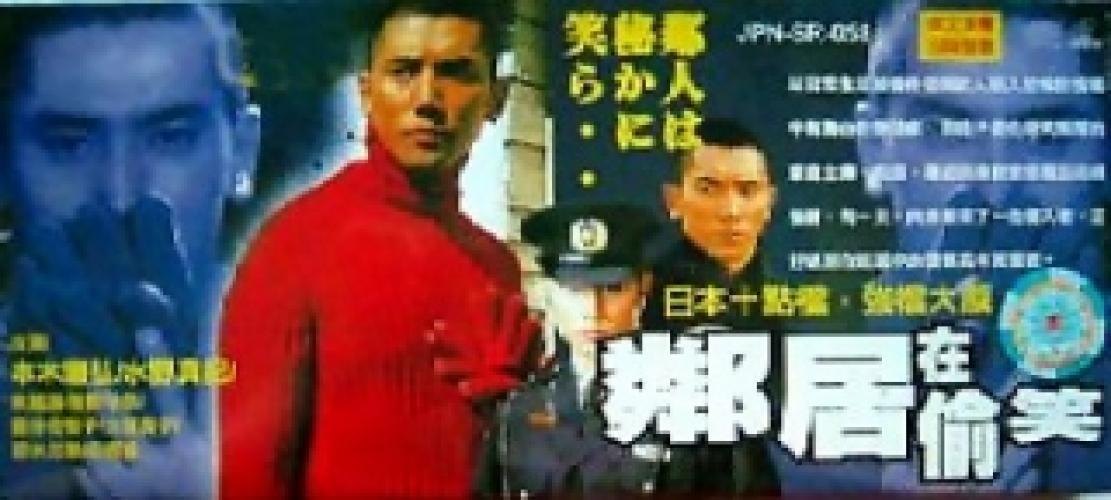Rinjin wa Hisoki Warau next episode air date poster