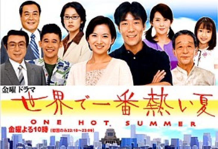 Sekai de Ichiban Atsui Natsu next episode air date poster