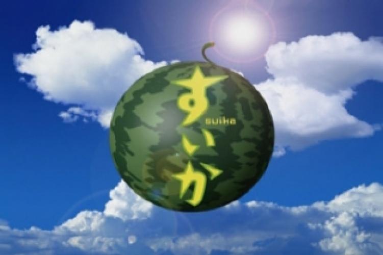 Suika next episode air date poster