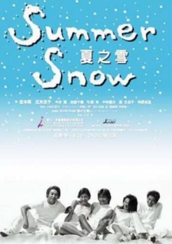 Summer Snow next episode air date poster