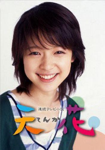 Tenka next episode air date poster