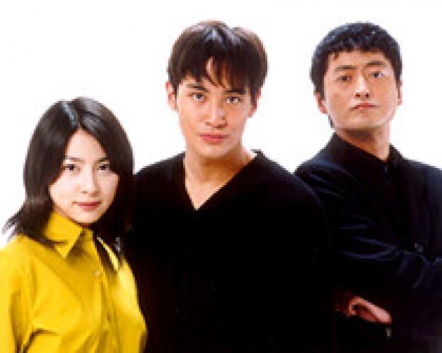 Tengoku ni Ichiban Chikai Otoko next episode air date poster