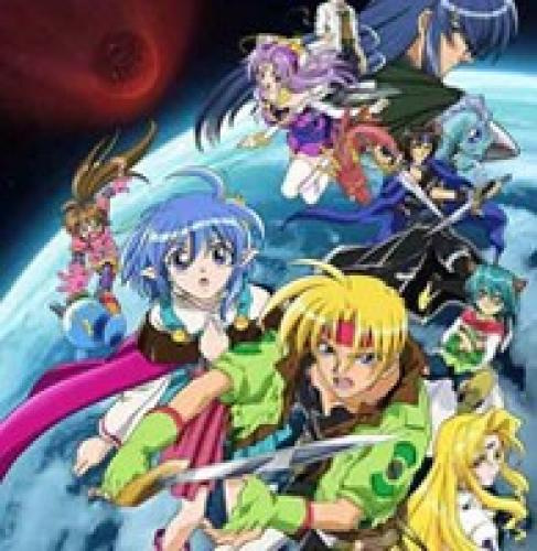 Star Ocean EX next episode air date poster