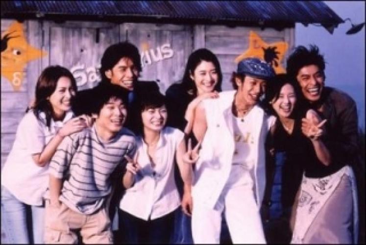 Tentai Kanzoku next episode air date poster