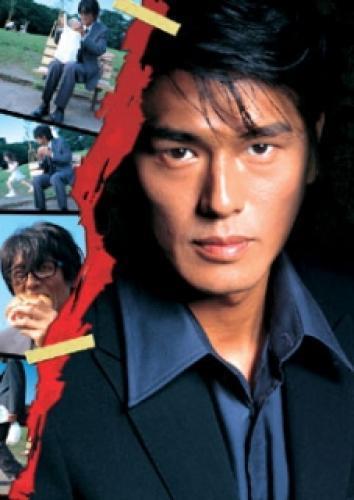 Tokumei Kakaricou Tadano Hitoshi next episode air date poster