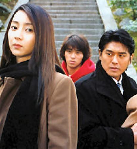 Toshishita No Otoko next episode air date poster