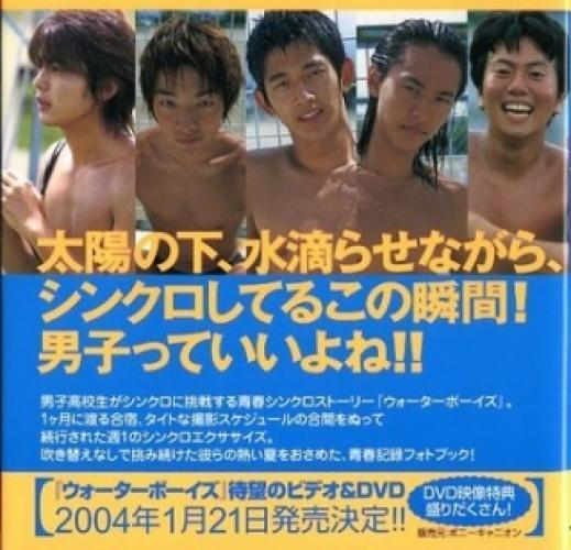 Water Boys next episode air date poster