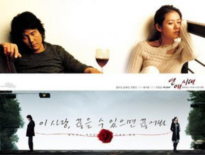Alone in Love next episode air date poster