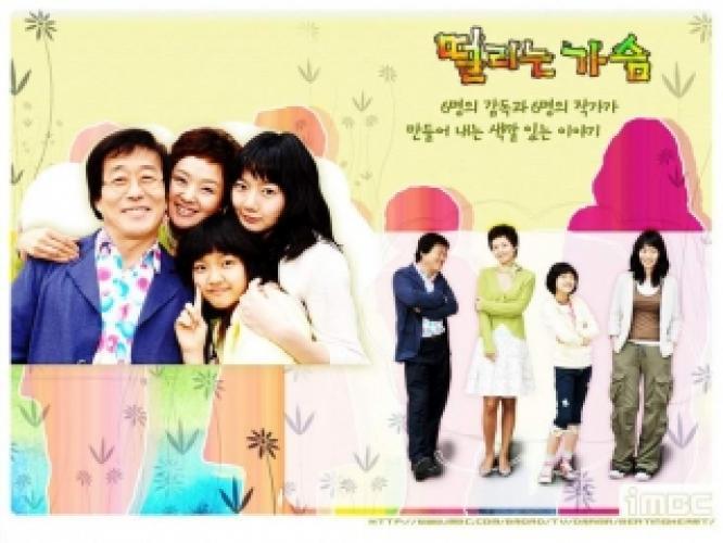 Six Love Stories next episode air date poster