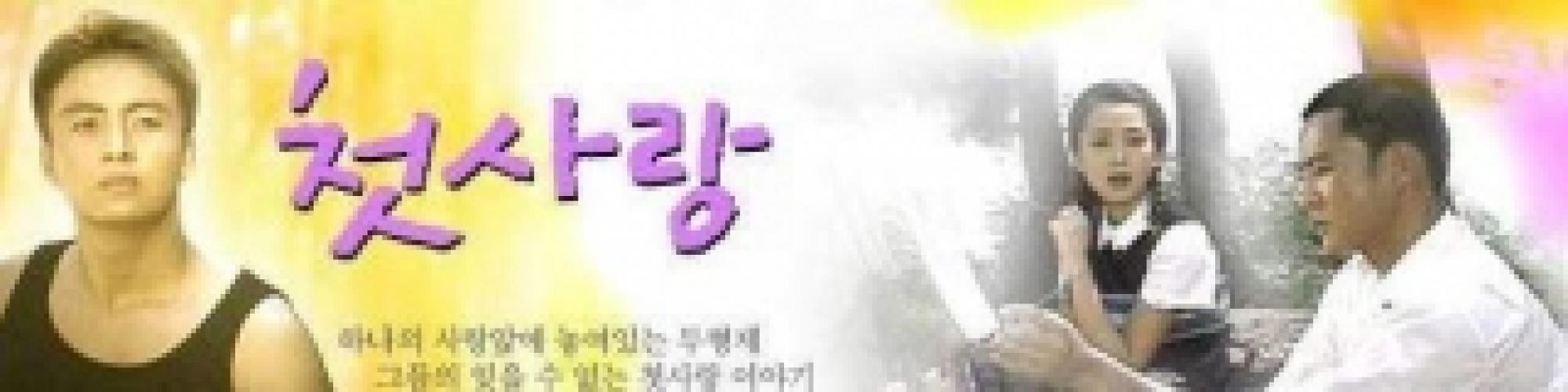 First Love (KR) next episode air date poster