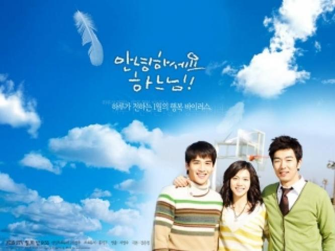 Hello, God! next episode air date poster