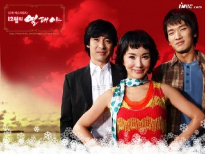 December Fever next episode air date poster