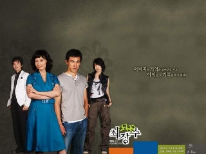 Invisible Man next episode air date poster