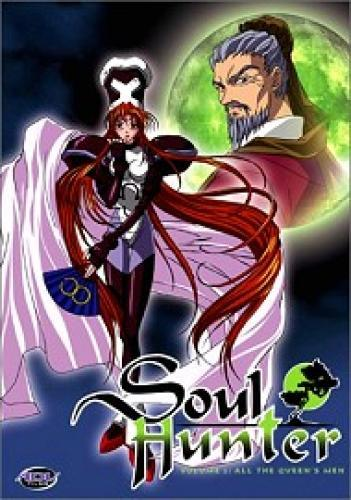 Soul Hunter next episode air date poster