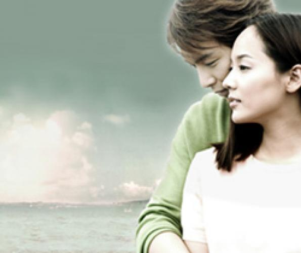 Loving You next episode air date poster