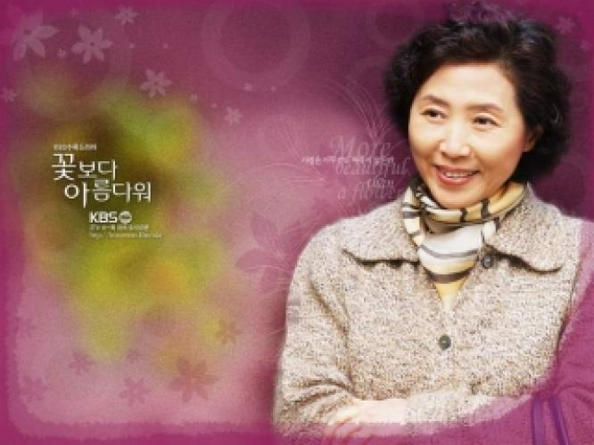 More Beautiful Than A Flower next episode air date poster