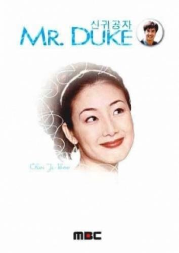 Mr. Duke next episode air date poster