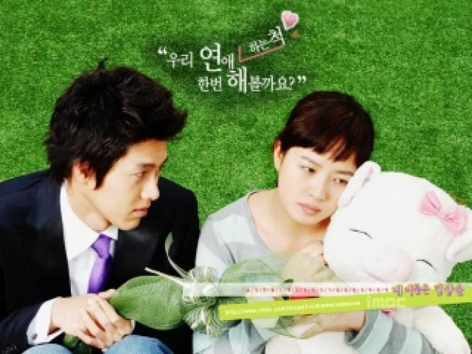 My Lovely Sam-Soon next episode air date poster
