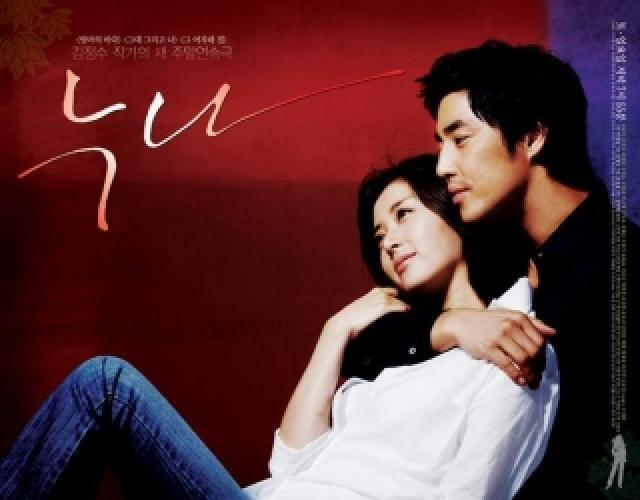 My Beloved Sister next episode air date poster