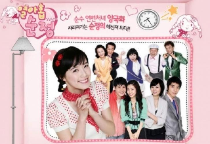 Hearts of Nineteen next episode air date poster