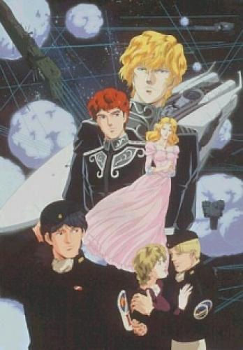 Legend of Galactic Heroes next episode air date poster