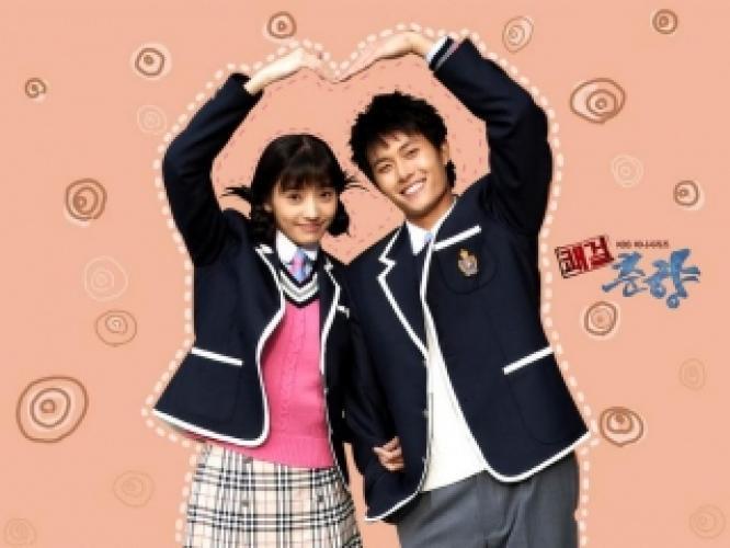 Sassy Girl, Chun-hyang next episode air date poster
