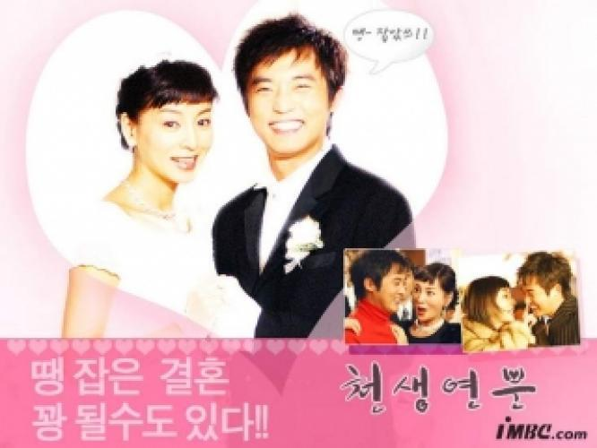 Match Made in Heaven next episode air date poster
