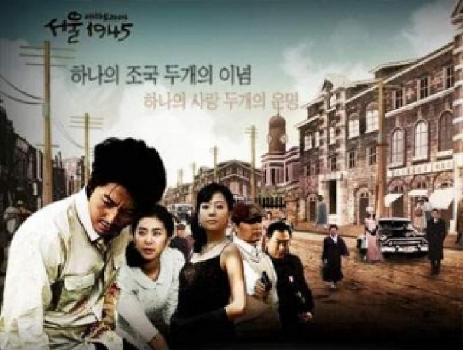 Seoul 1945 next episode air date poster