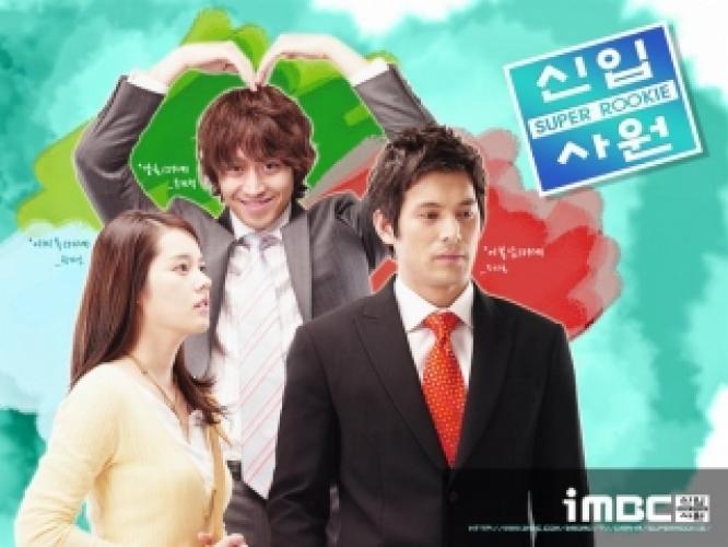 Super Rookie next episode air date poster