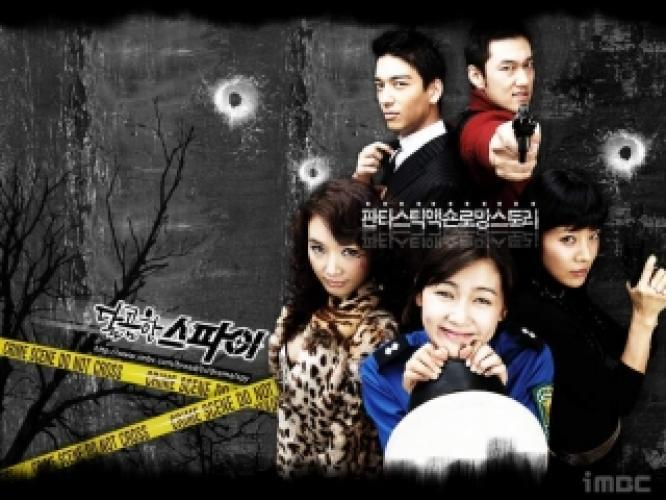 Sweet Spy next episode air date poster