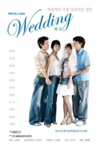 Wedding next episode air date poster