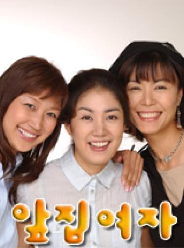 Women Next Door next episode air date poster
