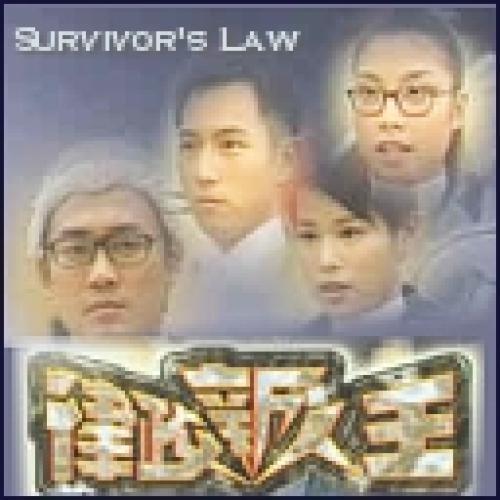 Survivor's Law next episode air date poster