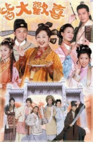Virtues Of Harmony next episode air date poster