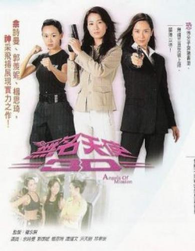 Angels Of Mission next episode air date poster