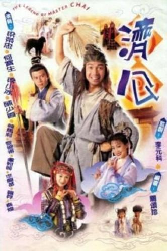 The Legend Of Master Chai next episode air date poster